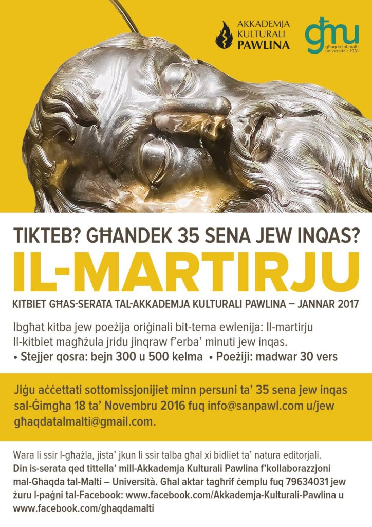martirju